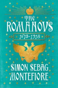the-romanovs-bookcover_600x906
